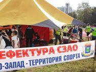 ecofest2012-46